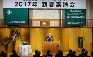 2017 新年交礼会を開催