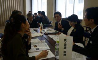 札幌市産業振興ビジョン懇談会を開催