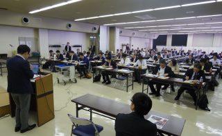 札幌市補助金・出展支援事業説明会を開催