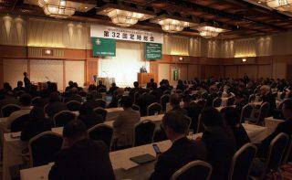 第32回札幌支部定時総会を開催