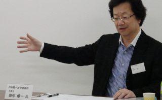 中央南地区会6月例会「会社経営と相続」