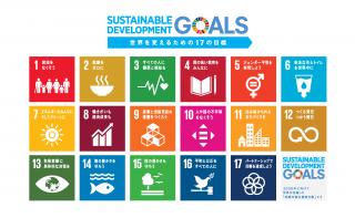 【地区例会】「聞いてみよう・学んでみよう・つながってみよう SDGs北海道アクション」