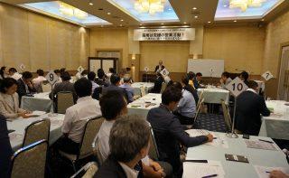 共同求人学習会「採用は究極の営業活動!~辞めない風土が会社を変える~」