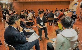 東地区会10月例会は札幌大谷大学2年生とセッション