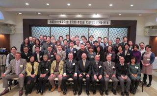 豊平・清田地区会と南地区会が40周年記念新年会