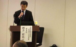 経営厚生労働委員会 BCPセミナー
