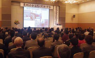 東地区会公開講演会 「震災で見えてきた『セコマ』の強みを語る」を開催