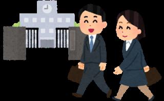 【ご案内】学校と企業との交流会(江別地区会10月例会)