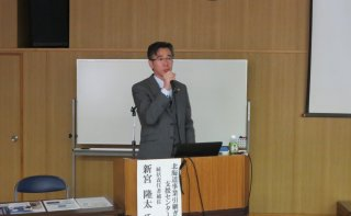 事業承継セミナー(M&A編)~地域社会と雇用を支えるM&A~