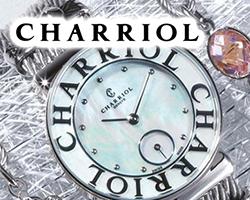 CHARRIOL(シャリオール)