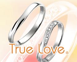 True Love(トゥルーラブ)