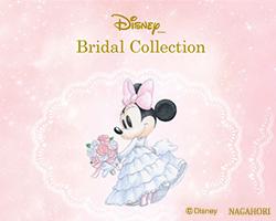 DisneyBridal(ディズニーブライダル)