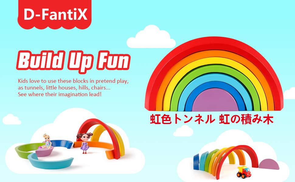 【プレゼント】「colour sort rain 虹色木製パズル」子どもの想像力を育てる!