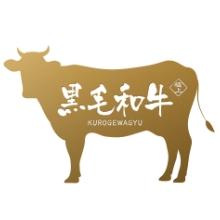 【無料保険相談でもれなく】A5ランク霜降り黒毛和牛が必ずもらえる!家計応援キャンペーン!