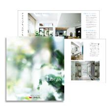 【全員もらえる】家事がラクになる間取り、光溢れる「2階リビングの家」の魅力をカタログでお届け!