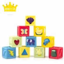 【プレゼント】「音の出る積み木」やわらか素材だから赤ちゃんも楽しく遊べる!