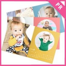 ダウンロードで全員もらえる!我が子の写真で作るカレンダー!成長の軌跡を残すメモリアルアイテム