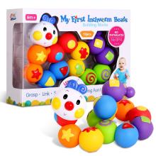 【プレゼント】Bemixc「赤ちゃん用ボールブロック」遊び方無限大の知育玩具!