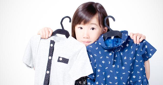 e79cac2384cc2 子供服・キッズファッション(ライフスタイル)