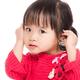 子供の中耳炎で手術や対応策が必要になるケースとは?|専門家の見解