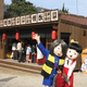 【鳥取・境港】鬼太郎とその仲間たちがいる!?人気のゲゲゲの妖怪楽園