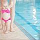 寒い日の穴場的アクティビティ!温水プールで子ども喜ぶ施設9選|埼玉