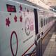 プラレール×新幹線!子鉄の夢のコラボ「プラレールカー」