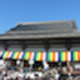 お正月は初詣。お子様と一緒に思い出深い初詣が出来る場所3選|東京都内