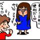 【子育て絵日記4コママンガ】つるちゃんの里帰り|(6)産院決定!