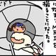 【子育て絵日記4コママンガ】つるちゃんの里帰り|(12)MRI でカメラ目線