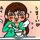 【子育て絵日記4コママンガ】つるちゃんの里帰り|(17)激しい胎動!熱々スープ編