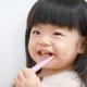 赤ちゃん等、小さな子どもの歯磨きの上手な方法|専門家の見解