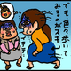 【子育て絵日記4コママンガ】つるちゃんの里帰り|(21)世の中捨てたもんじゃない