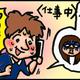 【子育て絵日記4コママンガ】つるちゃんの里帰り|(25)立ち会い出産へ向けてGo!