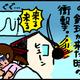 【子育て絵日記4コママンガ】つるちゃんの里帰り|(27)無痛分娩・投薬前→投薬後比較(図解)