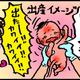 【子育て絵日記4コママンガ】つるちゃんの里帰り|(28)感動の瞬間!