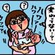 【子育て絵日記4コママンガ】つるちゃんの里帰り|(33)初めての母乳(0歳0ヶ月頃)