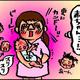 【子育て絵日記4コママンガ】つるちゃんの里帰り|(30)母になった喜び