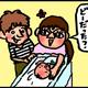 【子育て絵日記4コママンガ】つるちゃんの里帰り|(35)立ち会い出産の感想(0歳0ヶ月頃)