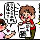【子育て絵日記4コママンガ】つるちゃんの里帰り|(36)名前はつるちゃん(0歳0ヶ月頃)