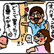 【子育て絵日記4コママンガ】つるちゃんの里帰り|(37)おばちゃん大ハリキリ(0歳0ヶ月頃)