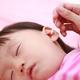 【小児科医監修】子どもの耳垢掃除|しなくていいって本当?耳鼻科で取る?