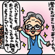 【子育て絵日記4コママンガ】つるちゃんの里帰り|(39)幸せをありがとう(0歳0ヶ月頃)