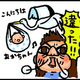 【子育て絵日記4コママンガ】つるちゃんの里帰り|(1)こうのとりがやってきた!