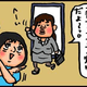 【子育て絵日記4コママンガ】つるちゃんの里帰り|(5)もうすぐおばあちゃん♪