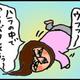 【子育て絵日記4コママンガ】つるちゃんの里帰り|(11)激しい胎動・うつ伏せ編