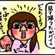 【子育て絵日記4コママンガ】つるちゃんの里帰り|(43)山笠があるけん(0歳0ヶ月頃)
