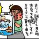 【子育て絵日記4コママンガ】つるちゃんの里帰り|(45)オムツとミルクの準備(0歳0ヶ月頃)