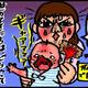 【子育て絵日記4コママンガ】つるちゃんの里帰り|(48)手型取り・その1(0歳0ヶ月頃)
