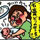 【子育て絵日記4コママンガ】つるちゃんの里帰り|(49)手型取り・その2(0歳0ヶ月頃)